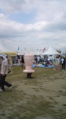 f:id:suzukishika:20090816122906j:image