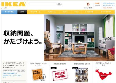 f:id:suzukishika:20090817215535j:image