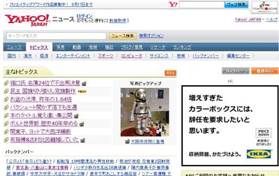 f:id:suzukishika:20090817215536j:image