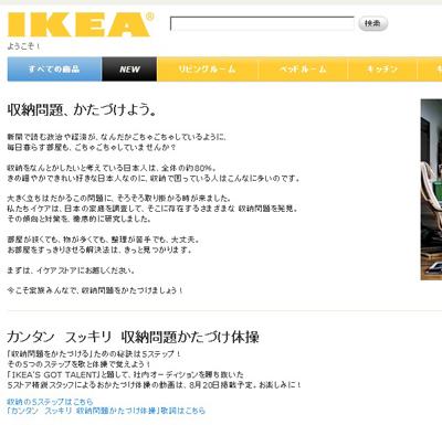 f:id:suzukishika:20090817215537j:image