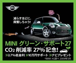 f:id:suzukishika:20090818130832j:image