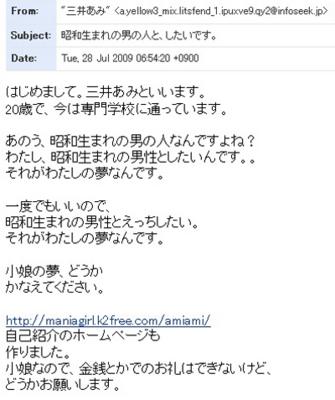 f:id:suzukishika:20090818130833j:image