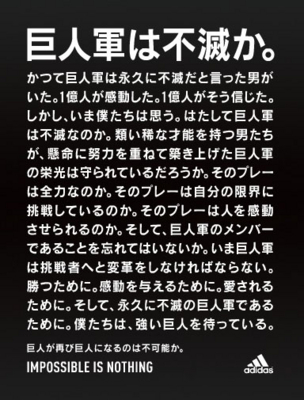 f:id:suzukishika:20090901152328j:image