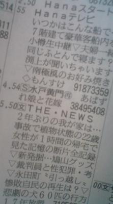 f:id:suzukishika:20090912122315j:image
