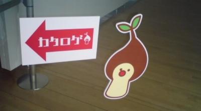 f:id:suzukishika:20090913001124j:image