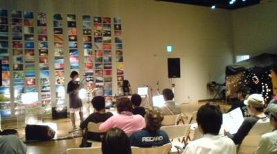 f:id:suzukishika:20090913001129j:image