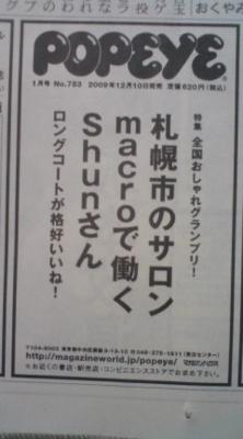 f:id:suzukishika:20091219132935j:image