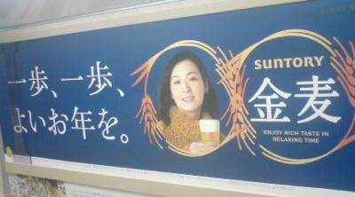 f:id:suzukishika:20091219133956j:image