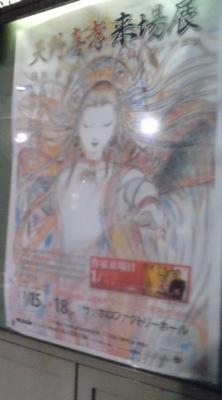 f:id:suzukishika:20100123121908j:image