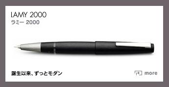 f:id:suzukishika:20100126164433j:image