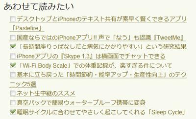 f:id:suzukishika:20100126204619j:image