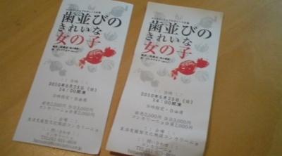 f:id:suzukishika:20100523224821j:image