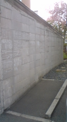 f:id:suzukishika:20100523224823j:image