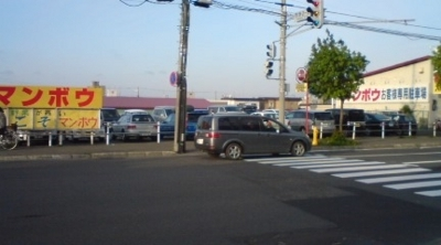 f:id:suzukishika:20100523224827j:image