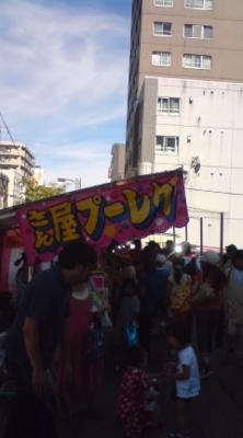f:id:suzukishika:20100913112149j:image