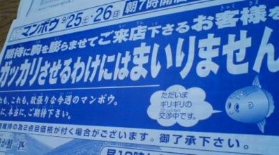 f:id:suzukishika:20100928142103j:image