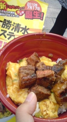f:id:suzukishika:20101012002218j:image