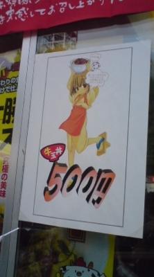 f:id:suzukishika:20101012002219j:image