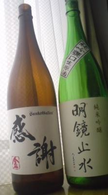 f:id:suzukishika:20110227204727j:image