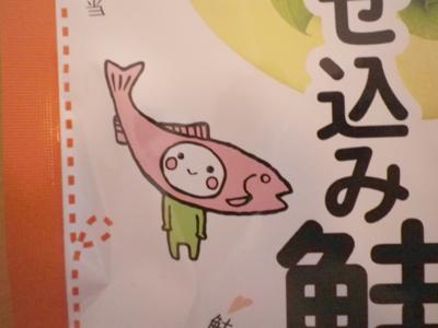 f:id:suzukishika:20110317104829j:image