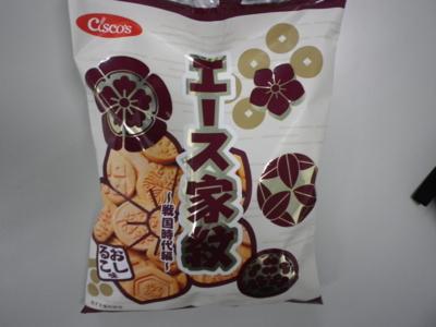 f:id:suzukishika:20110324011750j:image