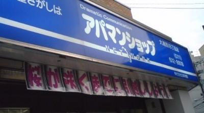 f:id:suzukishika:20110415160538j:image