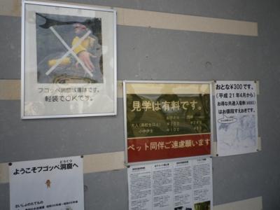f:id:suzukishika:20110427094038j:image
