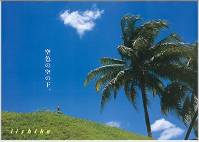 f:id:suzukishika:20110524012841j:image