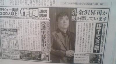 f:id:suzukishika:20110524155113j:image