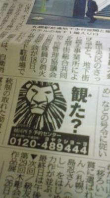 f:id:suzukishika:20110525102024j:image