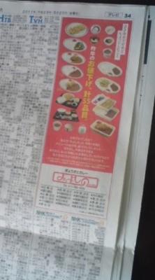 f:id:suzukishika:20110525103412j:image