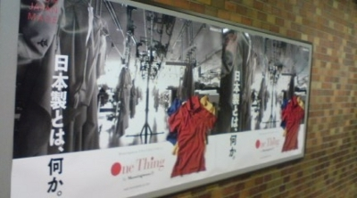 f:id:suzukishika:20110620113259j:image