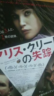 f:id:suzukishika:20110730084114j:image