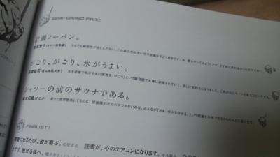 f:id:suzukishika:20110805094227j:image