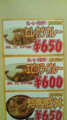 f:id:suzukishika:20110812124701j:image