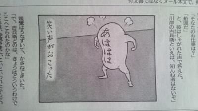 f:id:suzukishika:20110815103253j:image