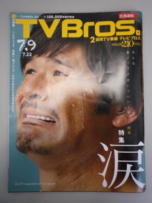 f:id:suzukishika:20110819100153j:image