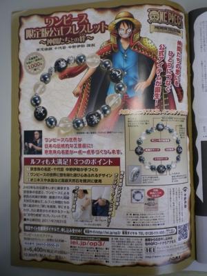 f:id:suzukishika:20110819100154j:image