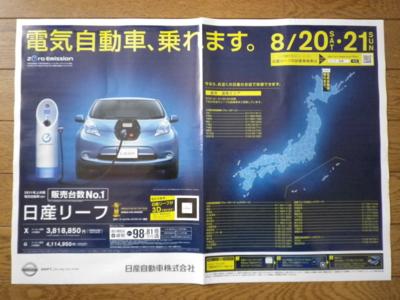 f:id:suzukishika:20110822205622j:image