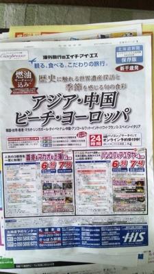 f:id:suzukishika:20110826085854j:image