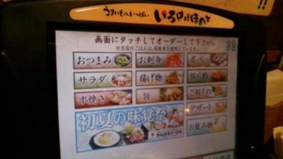 f:id:suzukishika:20110826085901j:image