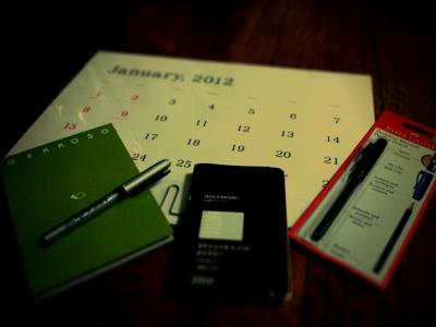 f:id:suzukishika:20111105214301j:image