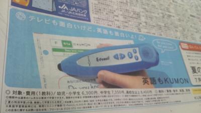 f:id:suzukishika:20111202174931j:image
