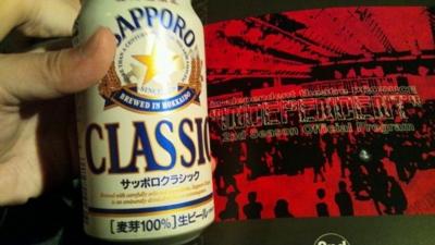 f:id:suzukishika:20111202200147j:image