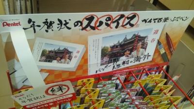 f:id:suzukishika:20111205162438j:image