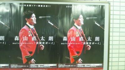 f:id:suzukishika:20120224212642j:image