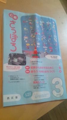 f:id:suzukishika:20120303232636j:image