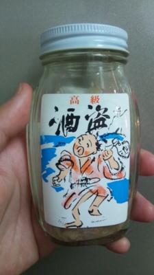 f:id:suzukishika:20120304001325j:image
