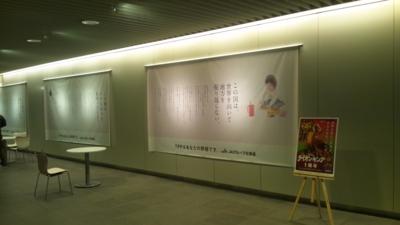 f:id:suzukishika:20120329125658j:image