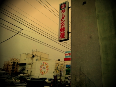 f:id:suzukishika:20120331211803j:image
